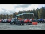 Седельный тягач УСТ-54532 Урал 4320-60 с КМУ ИФ-300 (код модели на сайте:5786)