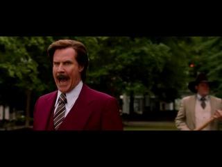 Телеведущий 2: И снова здравствуйте (Anchorman 2: The Legend Continues) (2013) (отрывок с Джимом Керри)  (rus)