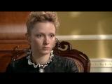 Тайны института благородных девиц. 36 серия